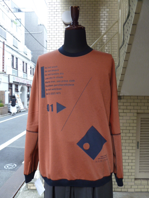 ETHOSENS(エトセンス):Half river double face nv×or